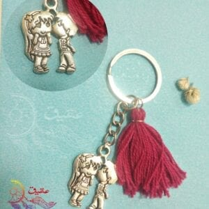 key chains هاندميد