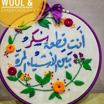 تطريز embroidery هاندميد